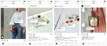 インスタグラムは企業が投稿した商品写真からECサイトに移動できるサービスを始めた