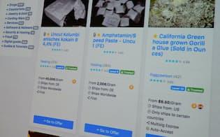 闇サイトで仮想通貨を使って違法薬物を購入、転売して資金洗浄する手口も広がる