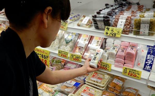 すり身の値上がりが水産練り製品の店頭価格に波及する(東京都練馬区のスーパー)