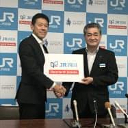 共同事業で基本合意したJR四国の半井真司社長(右)とIIF社の別宮圭一社長(6日、高松市)