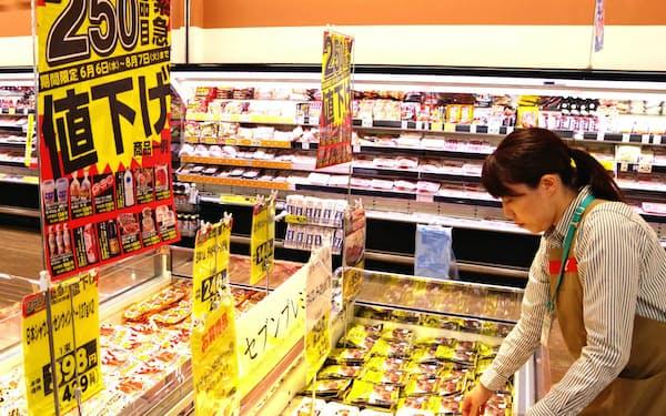ヨークベニマルは約250品目の一斉値下げに踏み切った(6日、福島県郡山市)