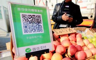 QR決済は中国が先行している(青果店で使用される微信支付=ウィーチャットペイ=のQRコード、中国遼寧省・大連)