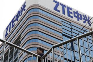 中国の通信機器大手ZTE(北京)=AP