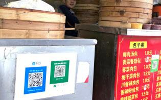 QR決済は町中至る所で利用できる(中国・上海)