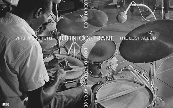 6月29日に世界同時発売されるジョン・コルトレーンの「ザ・ロスト・アルバム」のジャケット写真