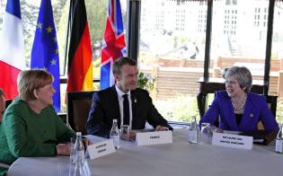 シャルルボワ・サミットに参加する欧州各国の首脳=ロイター