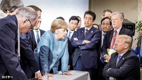 五転六転したG7会議 トランプ氏、首脳宣言を反故