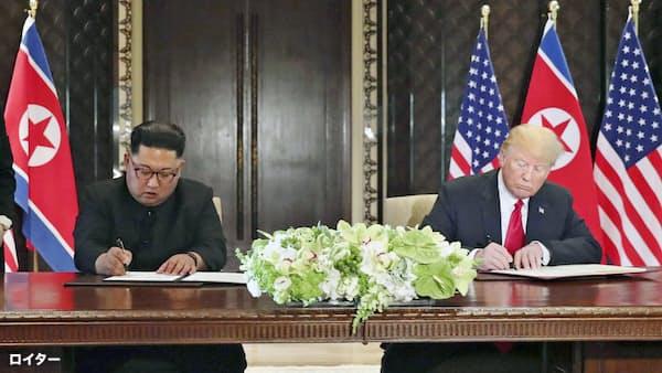 米朝首脳が探る再会談、日朝も暗闘?