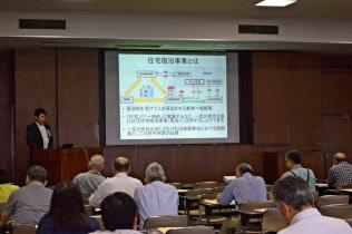 仙台市の民泊説明会には28人が参加した(仙台市役所)