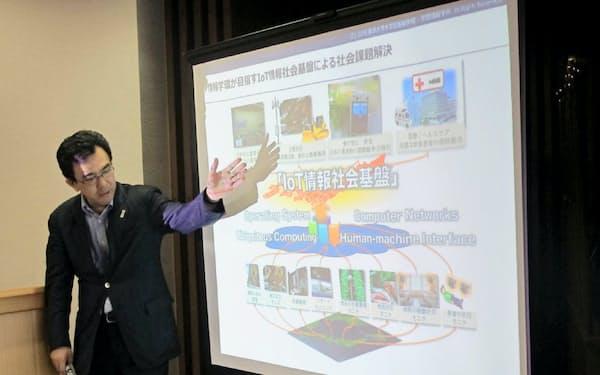 高知県とのIoTの連携について説明する東大大学院情報学環の越塚登副学環長(12日、高知県庁)