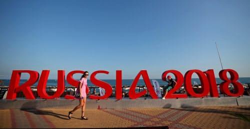ワールドカップはロシアの11都市、12スタジアムを舞台に繰り広げられる=ロイター