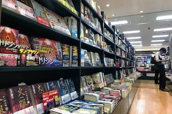 ネット店舗では割引キャンペーンも行う未来屋書店(東京・品川)