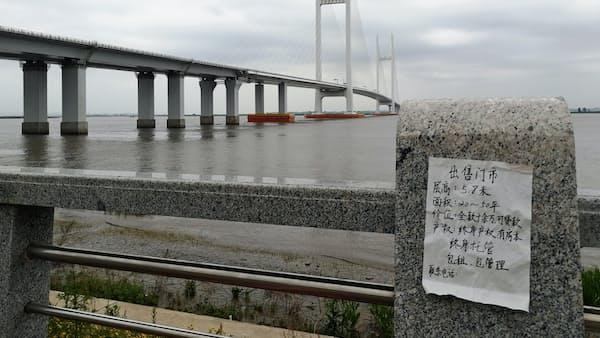 「半島和平」期待先行の中朝国境