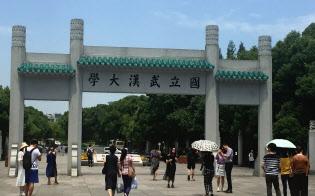武漢市は「5年で大学生100万人を定住させる」目標を掲げる(武漢市の武漢大学)
