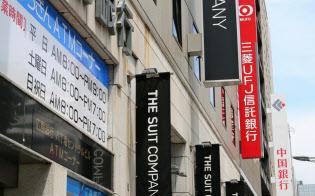 広島市中心部には、地元の金融機関と並び、メガバンクや近隣県の地銀が揃って店舗を並べる。
