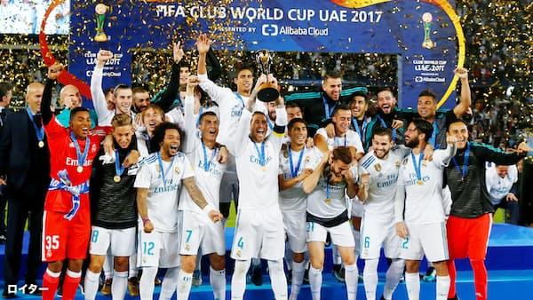 FIFA大改革の衝撃 資金・実力、格差に拍車
