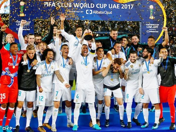 FIFAはクラブW杯を4年に1度とし、出場枠を24チームに増やす見込み(2017年大会で優勝したレアル・マドリード)=ロイター
