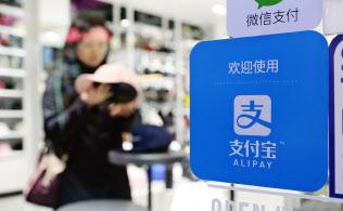 中国以外でもスマホでの決済サービス「支付宝(アリペイ)」を導入する店が増えている(韓国ソウル)