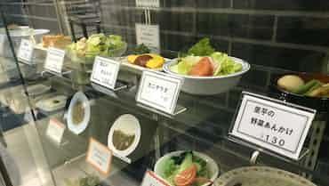 食堂メニューが語る党勢(写真で見る永田町)