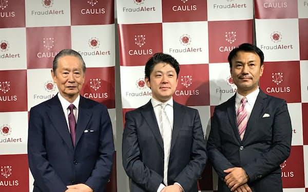 出井伸之氏(左)はカウリスの島津敦好社長ら若い起業家を支援する(2017年11月の社外取締役就任会見)