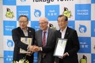 認定式で握手する(左から)シャンテの安達社長、AD協会のダッラーラ会長、矢掛町の山野町長(12日、岡山県矢掛町)