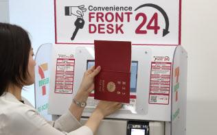 セブンイレブンの店舗に設置した民泊のチェックイン機。パスポートと顔認証で本人確認する(15日午前、東京都新宿区)