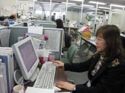 ポーラは定年後の再雇用制度の年齢制限を撤廃する(東京都品川区のポーラ本社)