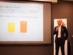 事業継続のためにサイバーセキュリティー対策が必要という意識が日本企業の間で高まっている