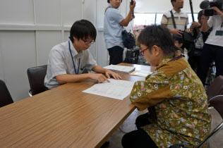静岡県庁では事業者向けの講習会が開かれた(15日、静岡市)