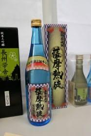 鹿児島大が山口大と協力して開発した焼酎「薩摩熱徒」