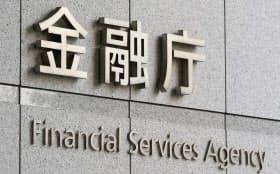 金融庁はマネーロンダリング対策などの内部管理体制に不備があると判断した