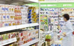 医薬品の他に食品や日用品なども取り扱うドラッグストア