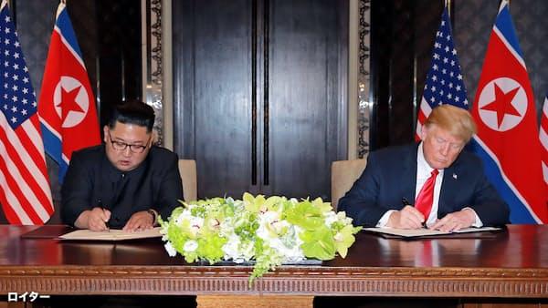 米朝首脳直通電話 習氏に挑むトランプ戦術の成否