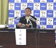 記者会見する上坂町長(北海道月形町)