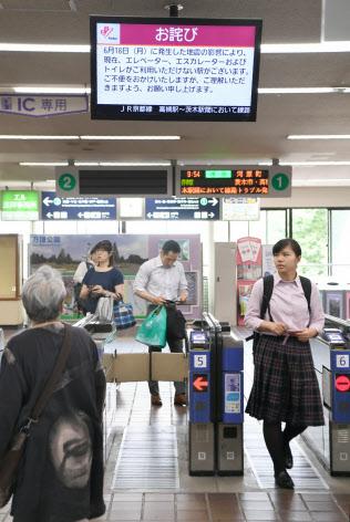 運行再開した阪急電鉄南茨木駅(19日午前、大阪府茨木市)