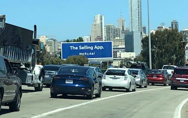 広告キャンペーンでは「売るアプリ」というメッセージを前面に出す(6月13日、米カリフォルニア州)