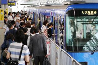 運行が一部再開した大阪モノレールを利用する人たち(20日午前、大阪府豊中市の千里中央駅)