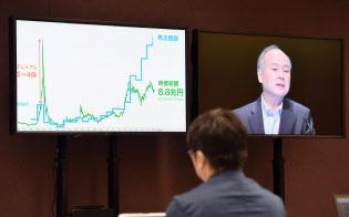 ソフトバンクグループの株主総会を中継するモニター画面(20日午前、東京都千代田区)