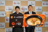かっぱ寿司は有名店とのコラボなどラーメンメニューを強化している(20日、東京・港)