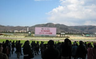 震災後の福島競馬再開を告げるキャッチフレーズを映したターフビジョン