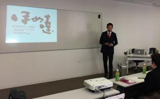 日本ほめる達人協会の認定講師の武藤氏と組む