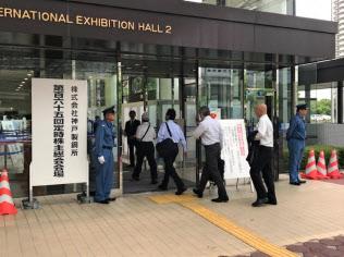 神戸製鋼の株主総会の出席者数は前年を上回ったが…(21日、神戸市内)
