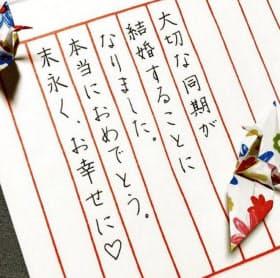 「#万年筆」などのハッシュタグで万年筆で書いた字を共有する楽しみ方が広がっている