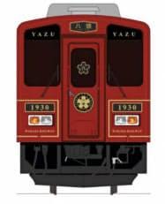 若桜鉄道の観光列車「八頭」のデザイン