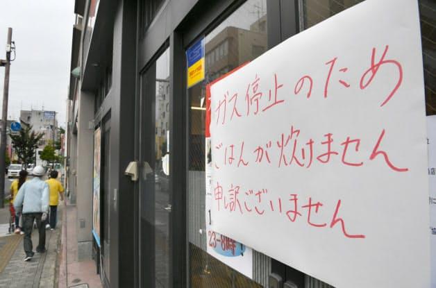 ガスが止まり、臨時休業する飲食店が続出した(19日午後、大阪府茨木市)