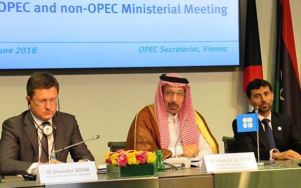 会合後に記者会見するサウジアラビアのファリハ・エネルギー産業鉱物資源相(中央)ら(23日、ウィーン)