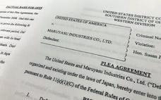 名古屋の企業、司法取引で「善戦」 米司法省また苦杯