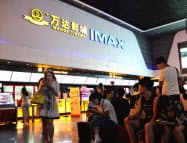 映画は万達の将来がかかる娯楽分野の中核事業(遼寧省大連市)