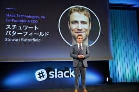 イベントに登壇した米スラック・テクノロジーズのバターフィールドCEO(26日、東京都港区)