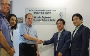 テクニオン大学サイバーセキュリティー研究センターの除幕式(右から2番目が藤原氏)